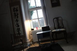 A meditative, solitary spot