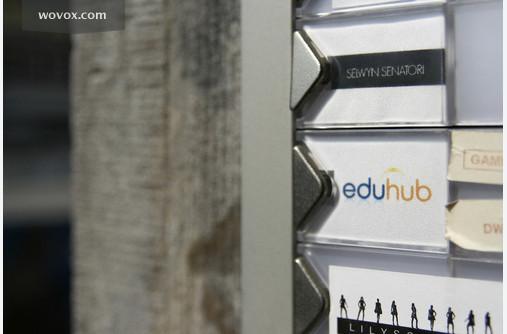 Eduhub's doorbell